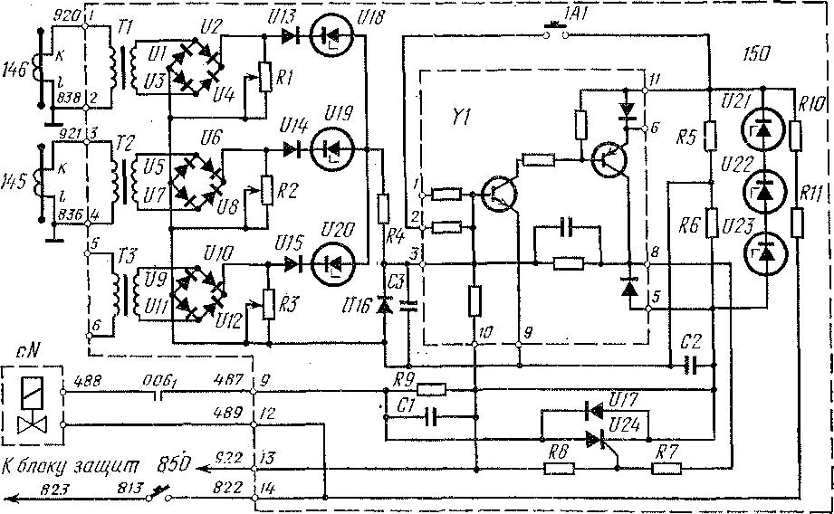 Схема цепи управления
