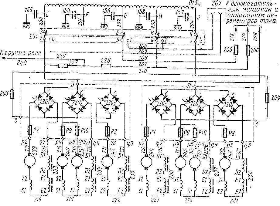 Схема цепей вспомогательных