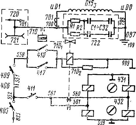 Схема цепей отопления поезда