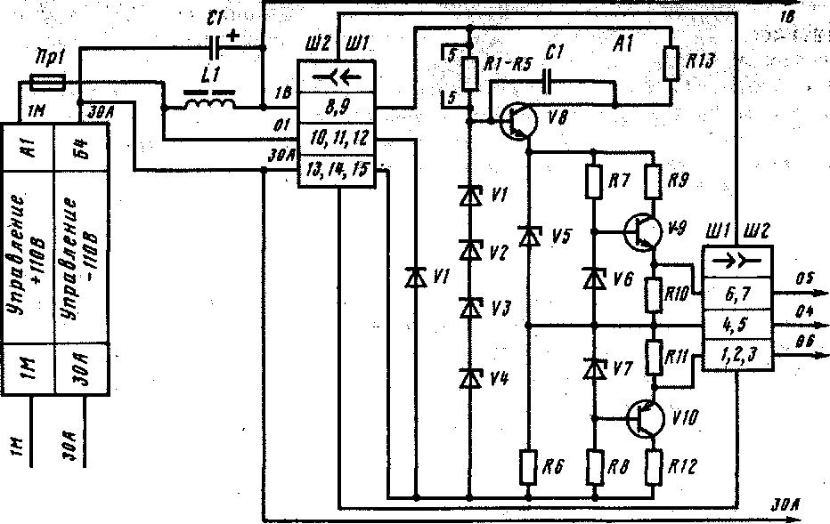 Схема управления тяговыми