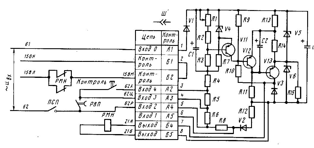 Схема подключения блока БЗМН
