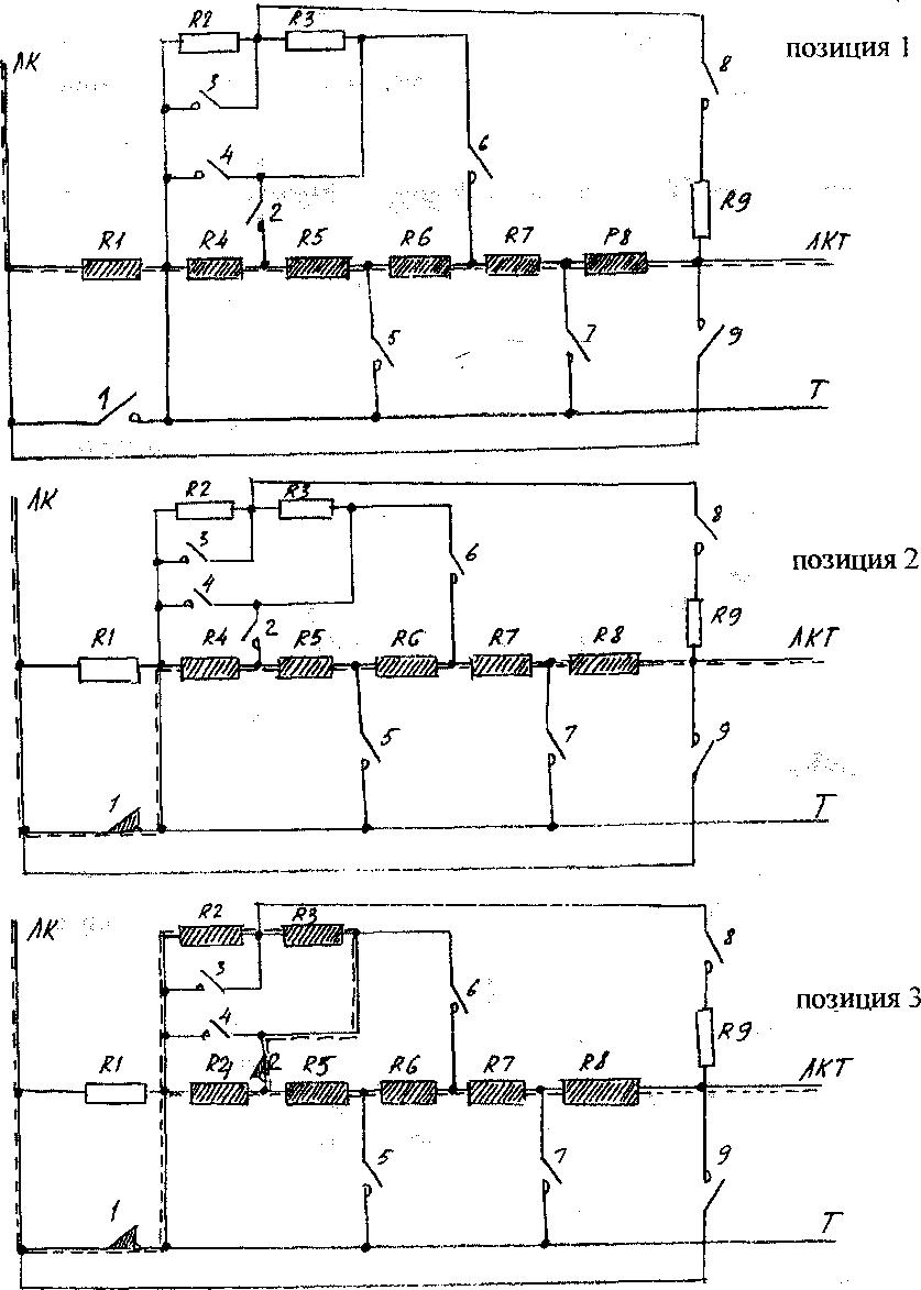 чс7 силовая схема
