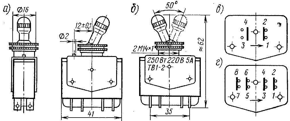 ТВ1-2 (б) и схемы их