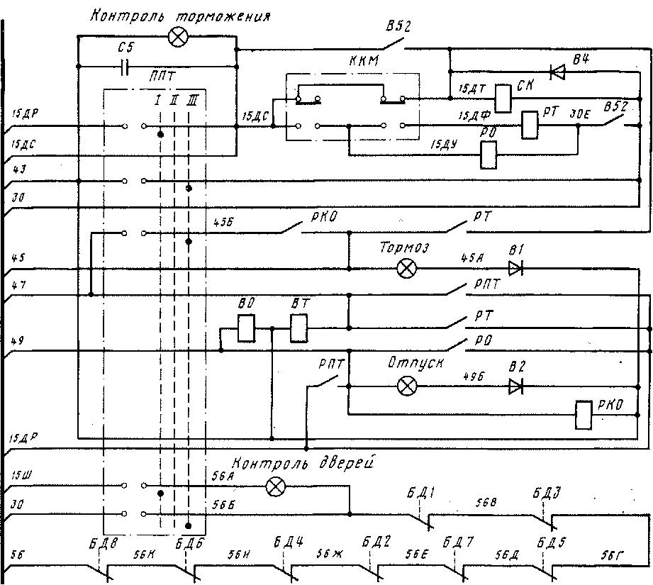 Схема питания цепей